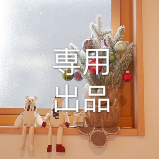 COACH - COACH 【新品】ソフト ウォレット  カラーブロック キャンバス長財布♡