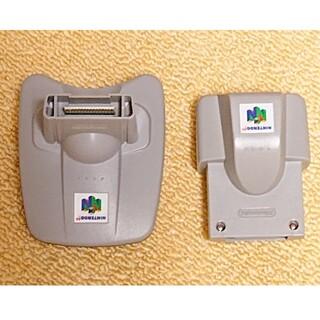 ニンテンドウ64(NINTENDO 64)の【任天堂NINTENDO64】コントローラーパック 2点セット(家庭用ゲーム機本体)