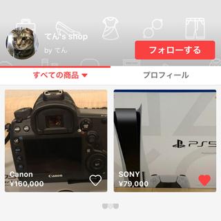 プランテーション(Plantation)の詐欺注意 PlayStation5   ps5   Canon(家庭用ゲーム機本体)
