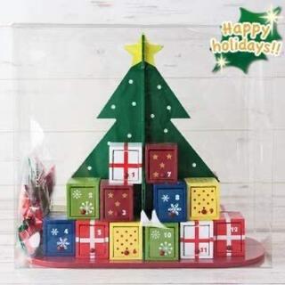 カルディ(KALDI)の新品未開封 カルディ限定 木製 アドベントカレンダー クリスマス(その他)