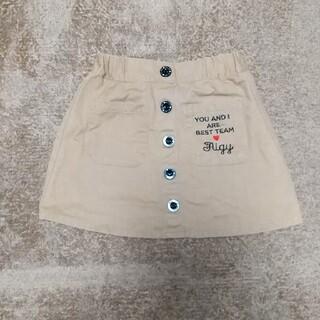 ALGY 130cm スカート