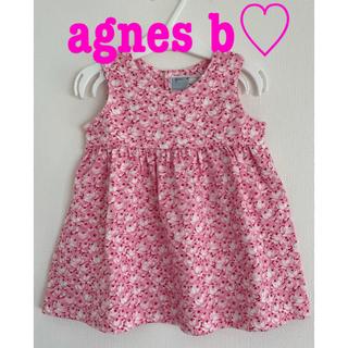 agnes b. - agnes b アニエスベー♡花柄ワンピース ベビー