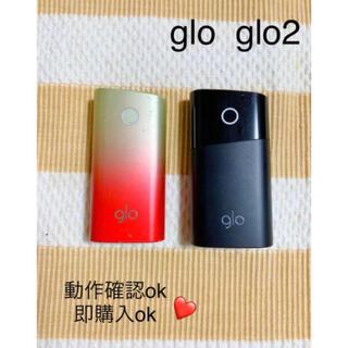 グロー(glo)のglo  glo2 グロー  限定色 ブラック(タバコグッズ)