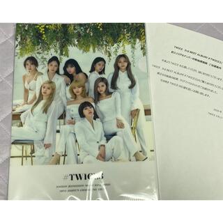 ウェストトゥワイス(Waste(twice))のTWICE BESTアルバム3クリアファイル 10枚セット 当選 300名様限定(アイドルグッズ)