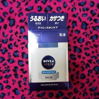 ニベア(ニベア)のニベアメン  スキンコンディショナーバーム 100ml(乳液/ミルク)