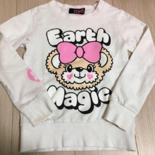 EARTHMAGIC - アースマジック ロンT Tシャツ トレーナー 長袖 120