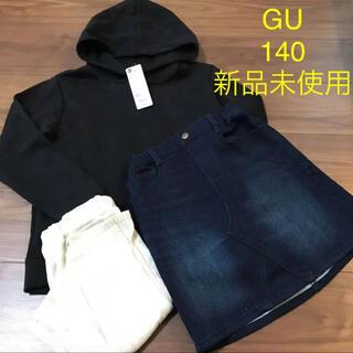 GU - 【新品未使用】GU 裏起毛スウェットプルパーカー  トレーナー140
