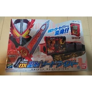 BANDAI - 仮面ライダーセイバー 変身ベルト DX聖剣ソードライバー