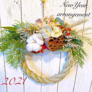 ドライフラワー お正月飾り しめ飾り ナチュラル ボタニカル(ドライフラワー)