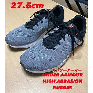 UNDER ARMOUR - アンダーアーマー  HIGH ABRESION RUBBER 27.5cm