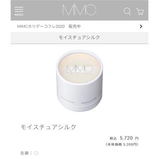 エムアイエムシー(MiMC)の新品未使用未開封MIMCモイスチュアシルク入手困難パウダー定価5720円(フェイスパウダー)