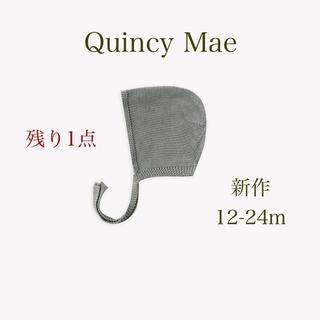 こども ビームス - 残り1点 quincy mae  クインシーメイ ボンネット