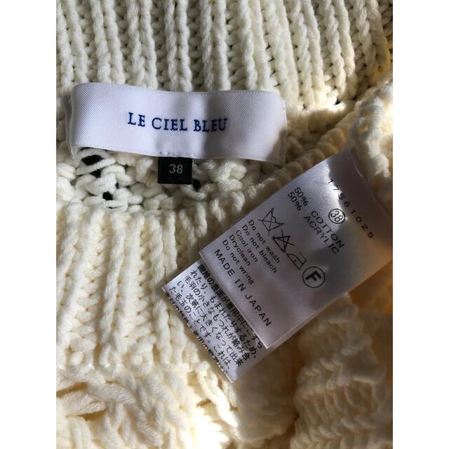 LE CIEL BLEU(ルシェルブルー)のルシェルブルー Le ciel Bleu セーター プルオーバー レディースのトップス(ニット/セーター)の商品写真