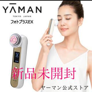 ヤーマン(YA-MAN)のYAMAN ヤーマン フォトプラスEX(フェイスケア/美顔器)