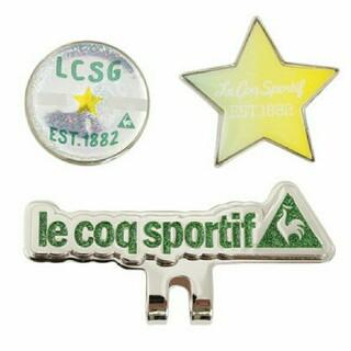 ルコックスポルティフ(le coq sportif)のle coq sportif ルコックスポルティフ ゴルフ ボールマーカー(その他)
