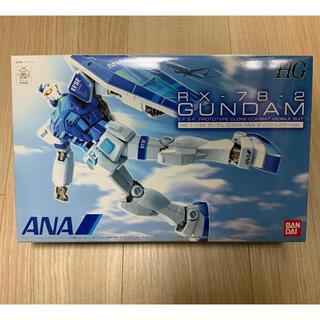 BANDAI - ガンダム RX-78-2 GUNDAM 1/144 ANAオリジナルカラーVer