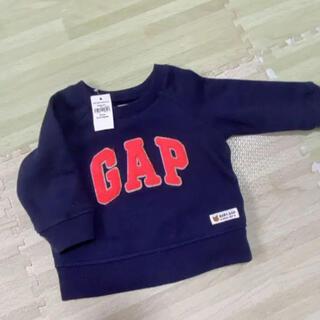 babyGAP - gap 新品