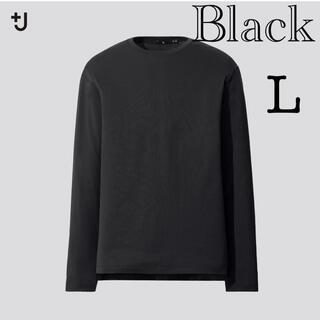 Jil Sander - +J ユニクロ スーピマコットン クルーネックT 長袖 ブラック Lサイズ