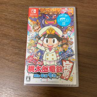 Nintendo Switch - 桃太郎電鉄 〜 昭和 平成 令和も定番!〜 ニンテンドー スイッチ switch
