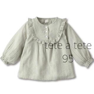 petit main - 新品❤︎カラミ ブラウス95 テータテート