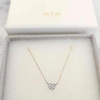ete - 美品 ete エテ K10 バイカラー ダイヤモンドネックレス
