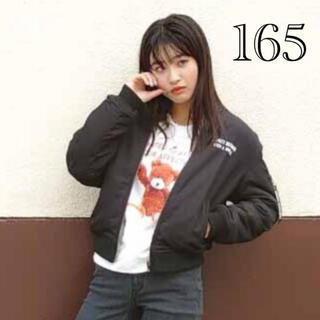 レピピアルマリオ(repipi armario)の新作 レピピ トレーナー 165(Tシャツ/カットソー)