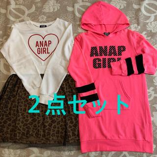 ANAP Kids - 値下げ!ANAP GIRL ワンピース2点 140〜150