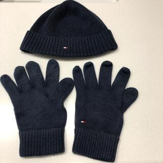 トミーヒルフィガー(TOMMY HILFIGER)のTOMMYHILFIGER 紺 手袋と帽子(帽子)