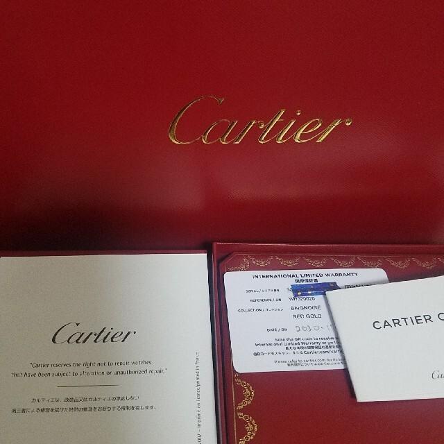 Cartier(カルティエ)のカルティエ ミニ ベニュワール Cartier レディースのファッション小物(腕時計)の商品写真