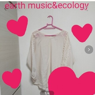 earth music & ecology - 【used】earth music&ecologyブラウス