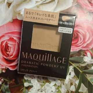 MAQuillAGE - マキアージュ ドラマティックパウダリー UV オークル10 ファンデーション