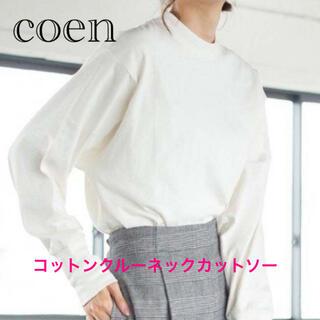 コーエン(coen)の【coen】USAコットンクルーネックカットソー ホワイト(カットソー(長袖/七分))