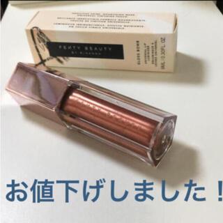 タイムセール fenty beauty gloss(リップグロス)