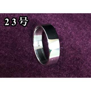 シルバー925リング 平打ち6ミリ スターリング シンプル プレーン 銀 指輪(リング(指輪))