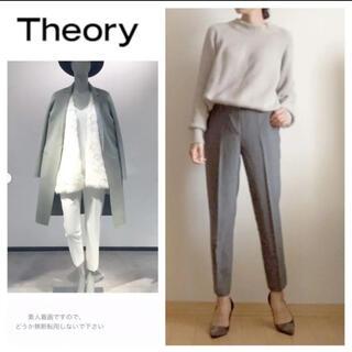 セオリー(theory)のtheory☆セオリー☆クロップド パンツ☆2017☆グレー☆テーパード(クロップドパンツ)