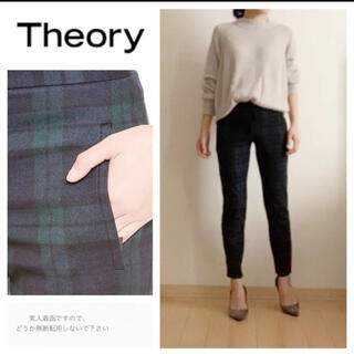 セオリー(theory)のtheory☆セオリー☆クロップド パンツ☆チェック柄☆テーパードパンツ☆ズボン(クロップドパンツ)