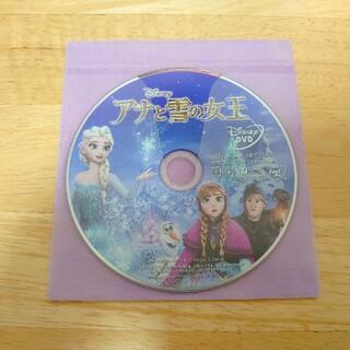 アナトユキノジョオウ(アナと雪の女王)のアナと雪の女王 国内正規セル版DVD ディズニー(アニメ)