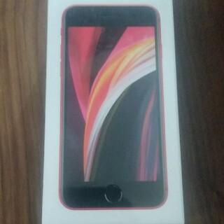 Apple - iPhoneSE2 64GB レッド 新品未開封 残債無 SIMロック解除