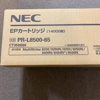 エヌイーシー(NEC)のNEC EPカートリッジ(PC周辺機器)