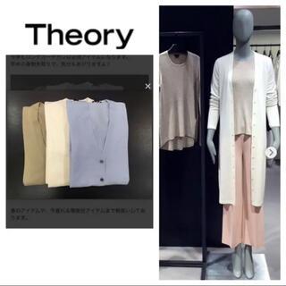 セオリー(theory)のtheory☆セオリー☆ロングカーデ☆ウール☆カーディガン☆白(カーディガン)