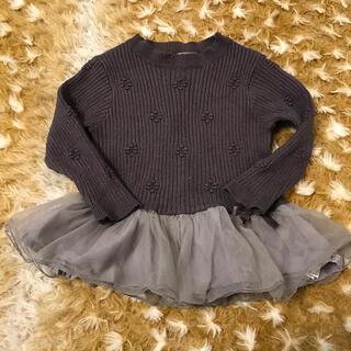 petit main - プティマイン ウォッシャブル裾チュール付きニットセーター グレー 80