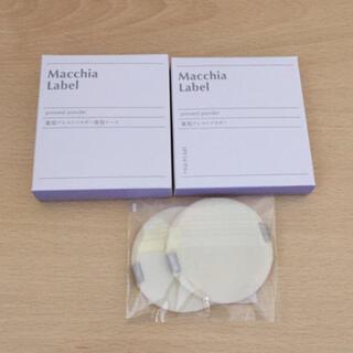 Macchia Label - マキアレイベル   薬用プレストパウダー  セット