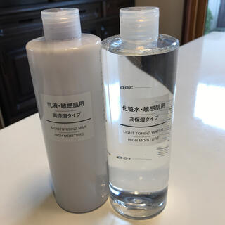 MUJI (無印良品) - 【MUJI 】400ml 高保湿タイプ化粧水・乳液 敏感肌用 2本セット