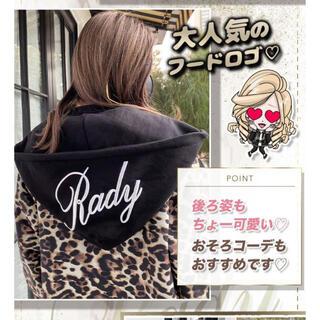 レディー(Rady)のYoshi様専用♡(ジャケット/上着)