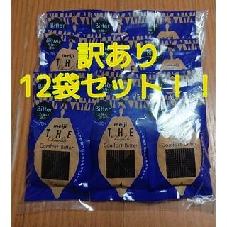 メイジ(明治)のわけあり ポイント消化 明治 meiji the chocolate 12袋セッ(菓子/デザート)