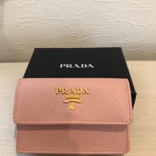 プラダ(PRADA)のプラダ カードケース(コインケース)