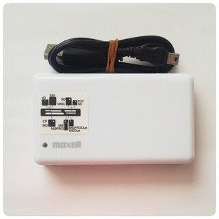 ≪maxell(マクセル)≫UA20-MLT4.WH (USB) (11in1)