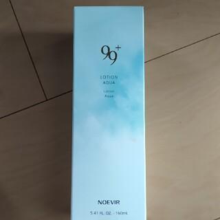 ノエビア(noevir)のノエビア99プラス 化粧水(化粧水/ローション)