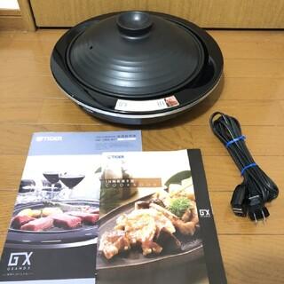 タイガー(TIGER)の1度使用 タイガー IH陶板焼き器 CRX-A100(調理機器)