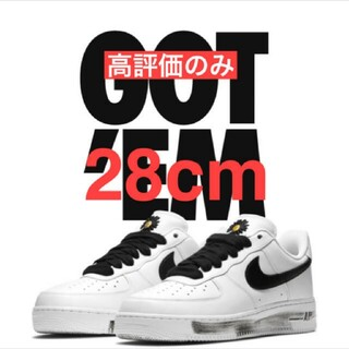 "NIKE - NIKE x G-DRAGON AIR FORCE 1 ""Paranoise"""